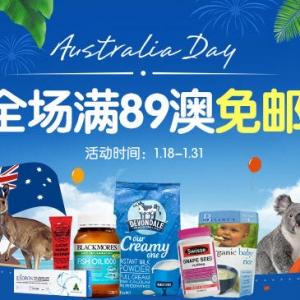【澳洲CD药房】澳洲国庆 下单就返6澳神券(满115澳可用)
